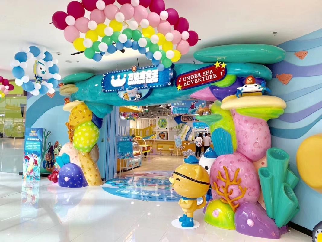杭州万达儿童游乐有限公司温州平阳分公司